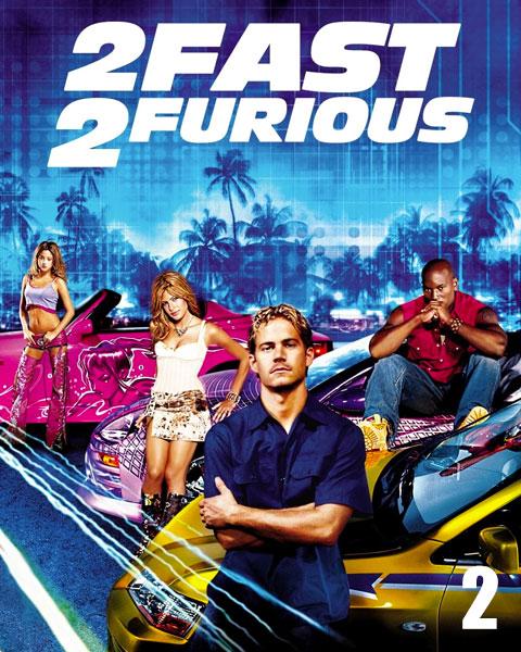 2 Fast 2 Furious (HD) Vudu / Movies Anywhere Redeem