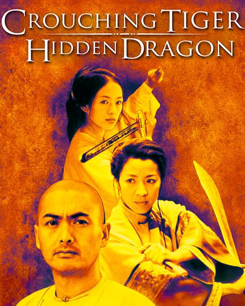 Crouching Tiger, Hidden Dragon (4K) Vudu / Movies Anywhere Redeem