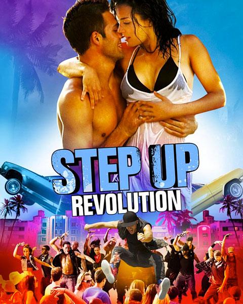 Step Up Revolution (SD) Vudu Redeem