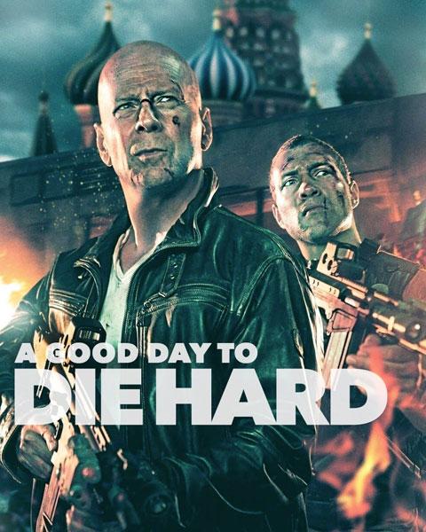 A Good Day To Die Hard (SD) ITunes Redeem