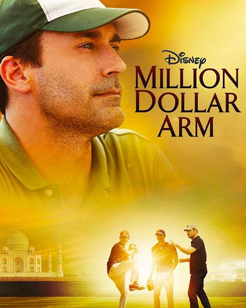 Million Dollar Arm (HD) ITunes Redeem (Ports To MA)