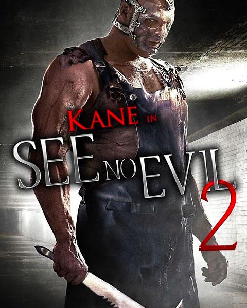 See No Evil 2 (SD) Vudu Redeem