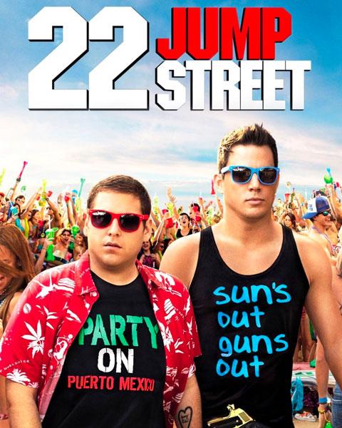 22 Jump Street (HD) Vudu / Movies Anywhere Redeem