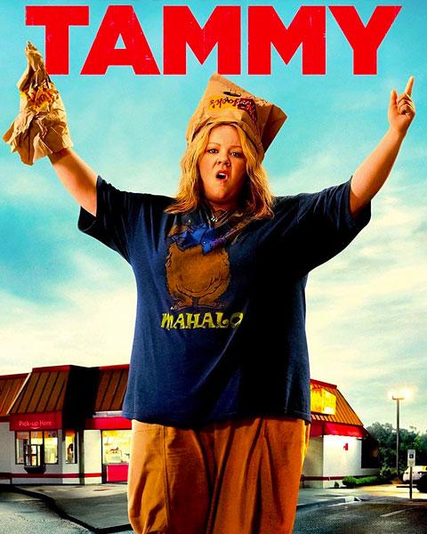 Tammy (HD) Vudu / Movies Anywhere Redeem