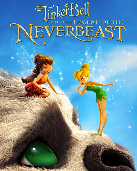 Tinker Bell And The Legend Of The NeverBeast (HD) ITunes Redeem (Ports To MA)