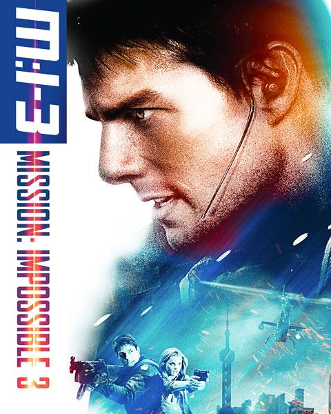 Mission Impossible 3 (4K) Vudu Redeem