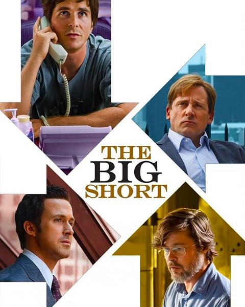 The Big Short (HD) ITunes Redeem