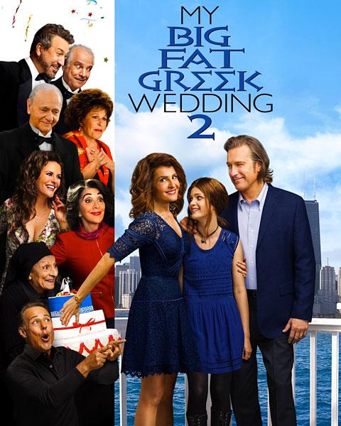 My Big Fat Greek Wedding 2 (HD) Vudu / Movies Anywhere Redeem
