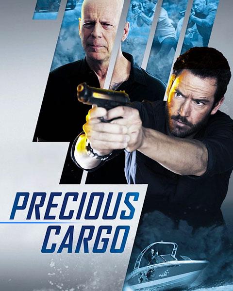 Precious Cargo (SD) Vudu Redeem