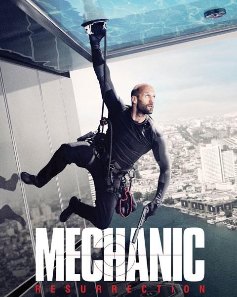 Mechanic: Resurrection (4K) Vudu Redeem