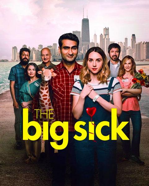 The Big Sick (HD) ITunes Redeem