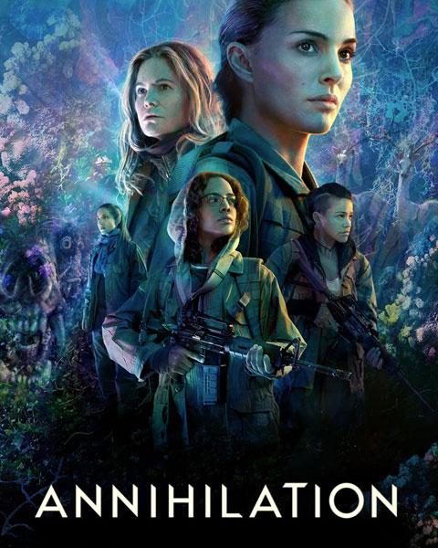 Annihilation (HDX) Vudu Redeem