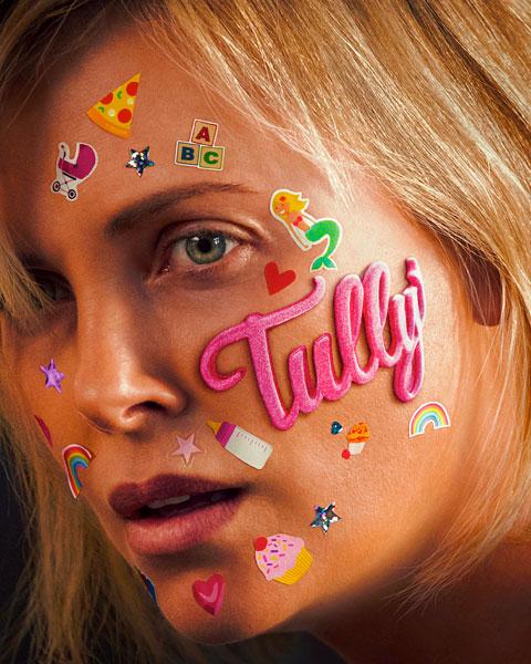 Tully (HD) Vudu / Movies Anywhere Redeem