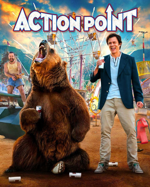 Action Point (HD) ITunes Redeem