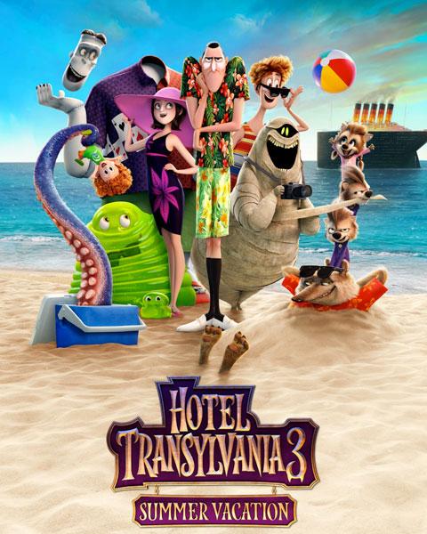 Hotel Transylvania 3: Summer Vacation (4K) Vudu / Movies Anywhere Redeem