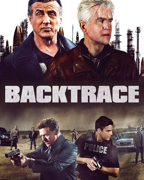Backtrace (HDX) Vudu Redeem