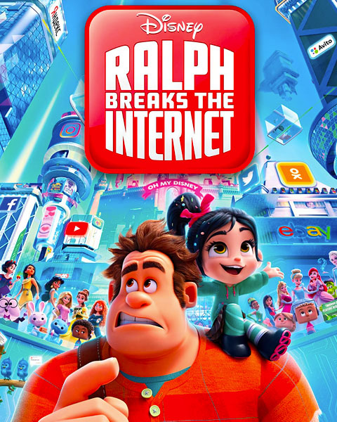 Ralph Breaks The Internet (4K) ITunes Redeem (Ports To MA)