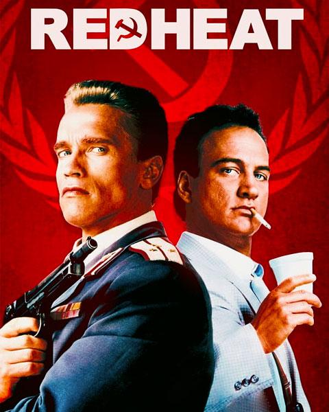 Red Heat (4K) Vudu Redeem