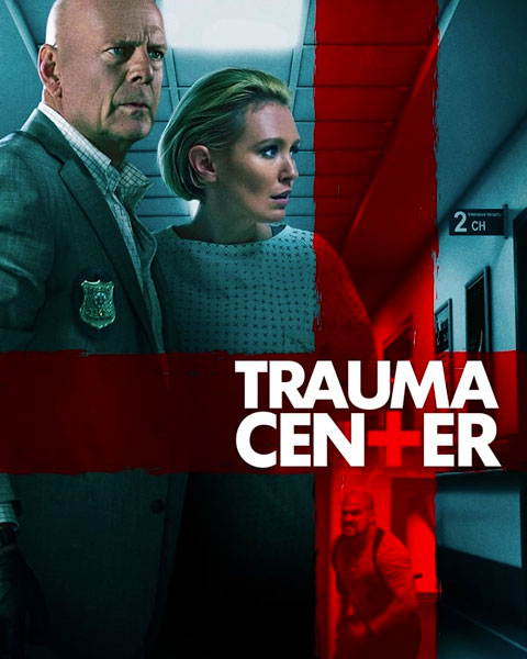Trauma Center (4K) Vudu Redeem