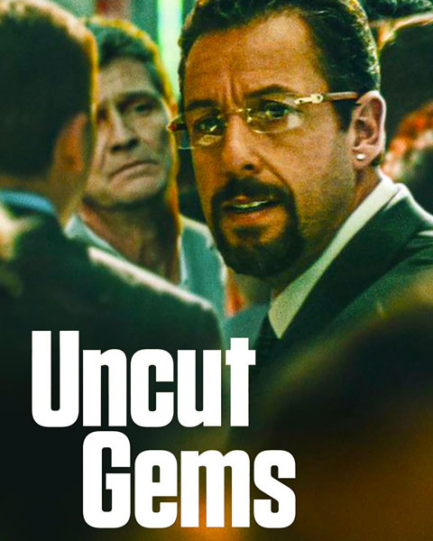Uncut Gems (HDX) Vudu Redeem