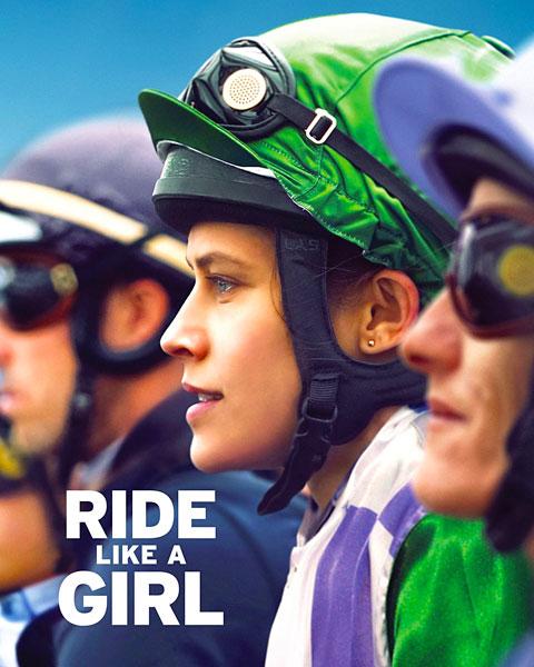 Ride Like A Girl (HDX) Vudu Redeem