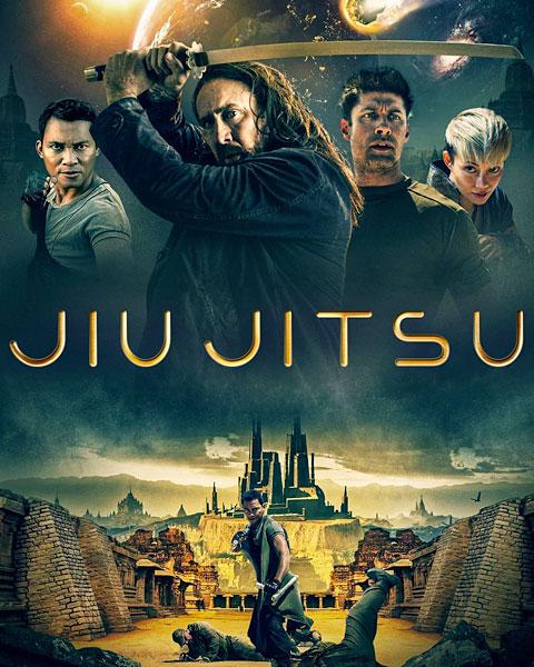 Jiu Jitsu (HDX) Vudu Redeem