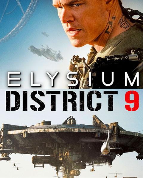 Elysium / District 9 (HD) Movies Anywhere Redeem