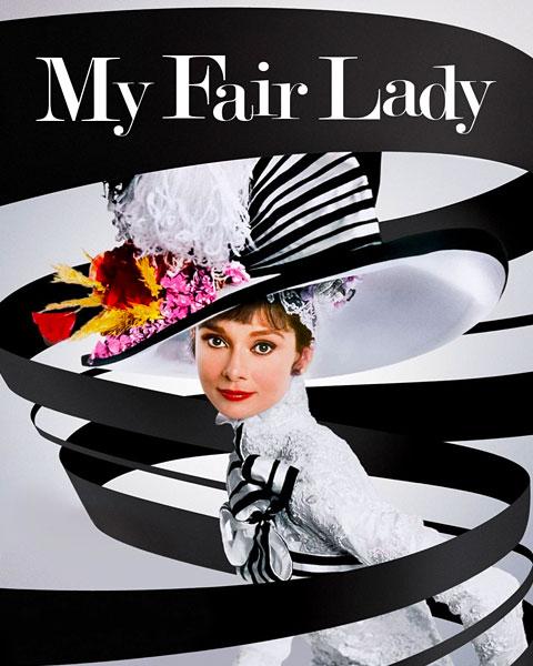 My Fair Lady (4K) Vudu Redeem